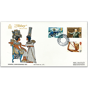 1972 General Anniversaries - Abbey Cover - Tutankhamun