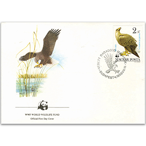 1993 Hungary White-Tailed Eagle W.W.F.