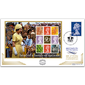 2017 65th Anniversary of HM Queen Elizabeth II's Accession Benham 100 Cover