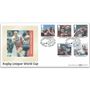 1995 Rugby League Centenary BLCS - Huddersfield