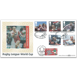1995 Rugby League Centenary BLCS - Bradford - Doubled Johannesburg