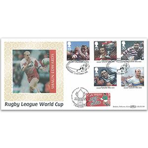 1995 Rugby League Centenary BLCS - Bradford - Doubled Johannesburg