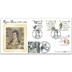 1996 Robert Burns BLCS - Alloway Doubled Bannockburn