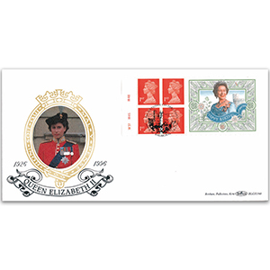 1996 Queen's 70th Birthday Retail Booklet (With Cylinder Numbers) BLCS - Balmoral