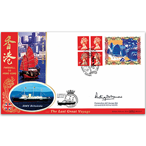 1997 Farewell Hong Kong BLCS - Signed by Commodore Anthony Morrow