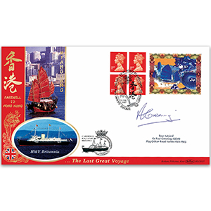 1997 Farewell Hong Kong BLCS - Signed by Rear Admiral Sir Paul Greening