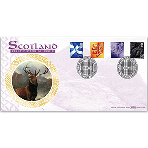 1999 Scottish First Pictorial Definitives BLCS - Ballater