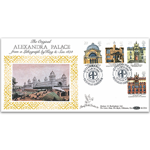 1990 Europa: Glasgow City of Culture BLCS - Alexandra Palace