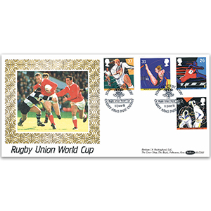1991 World Student Games: Rugby World Cup BLCS - Cardiff Arms Park