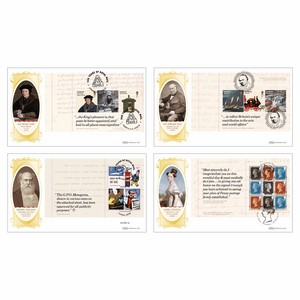 2016 Royal Mail 500 PSB Set of 4 BLCS Cover