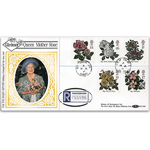 1991 Roses BLCS - Kew Gardens CDS