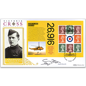 2018 RAF 100th Anniversary PSB BLCS Cover 5 - (P5) Machin Pane - Signed Sophie Raworth