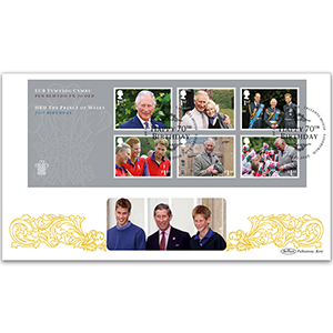 2018 Prince Charles 70th M/S BLCS 2500