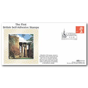1993 First British Self Adhesive Stamp BLCSSP
