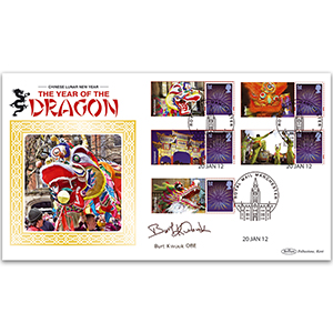 2012 Year of the Dragon BLCSSP - Signed by Burt Kwouk OBE