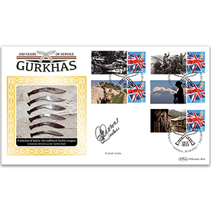 2015 Gurkhas Commemorative Sheet BLCSSP Cover 2 - Signed by Kushal Limbu