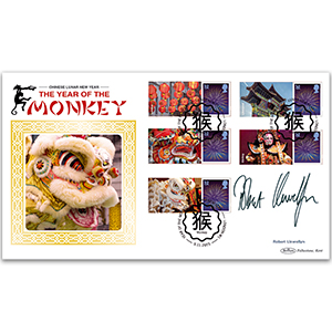 2016 Year of the Monkey Gen. Sht. BLCSSP Cover 1 - Signed Robert Llewellyn