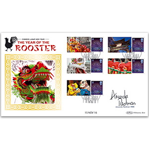 2016 Year of the Rooster 2017 Generic Sheet BLCSSP - Cover 1 Signed Amanda Redman MBE
