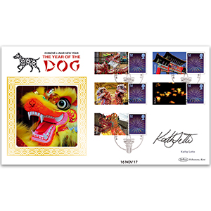 2017 Year of the Dog Generic Sheet BLCSSP - Cover 1 Signed Kathy Lette