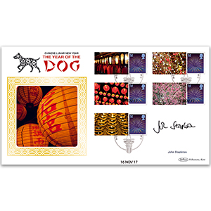 2017 Year of the Dog Generic Sheet BLCSSP Cover 3 - Signed by John Stapleton