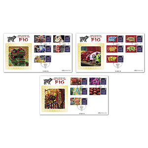 2018 Year of the Pig Generic Sheet BLCS Set of 3 Covers
