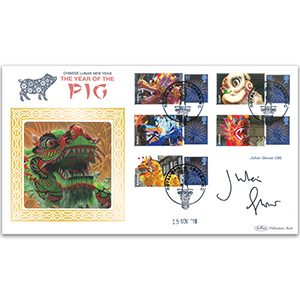 2018 Julian Glover CBE Signed Year of the Pig Generic Sheet BLCSSP - Cover 1