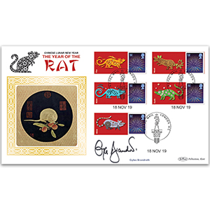2019 Year of the Rat Generic Sheet BLCSSP - Cover 2 Signed Gyles Brandreth