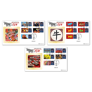 2020 Year of the Ox Generic Sheet BLCSSP Set of 3