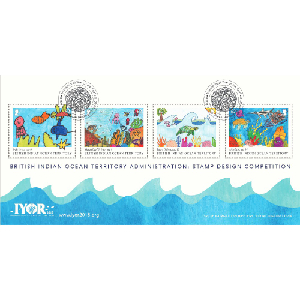 Childrens Stamp Competition 4v FDC 4/9/18