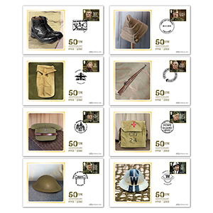 2018 Dad's Army Stamps BS Set