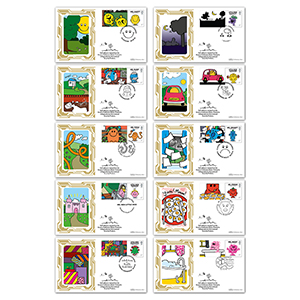 2016 Mr Men Generic Sheet BSSP Set