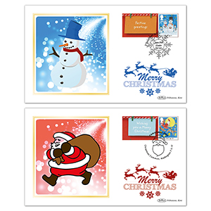 2017 Children's Xmas Generic Sheet BSSP Set