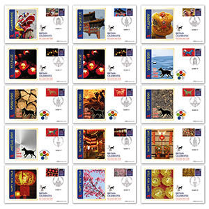 2017 Year of the Dog Generic Sheet BSSP - Set of 15