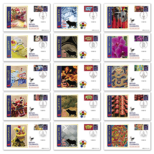 2018 Year of the Pig Generic Sheet BSSP Set of 15