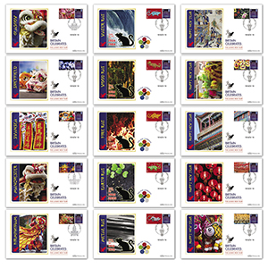 2019 Year of the Rat Generic Sheet BSSP Set of 15