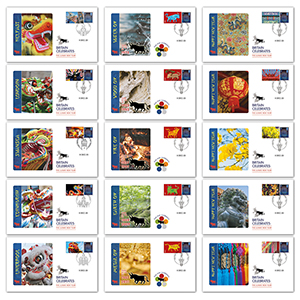 2020 Year of the Ox Generic Sheet BSSP Set of 15