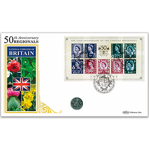 2008 Country Definitives 50th M/S Coin Cover