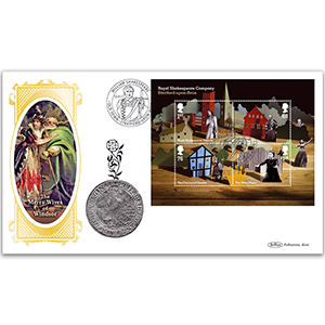 2011 Royal Shakespeare Company M/S Coin Cover