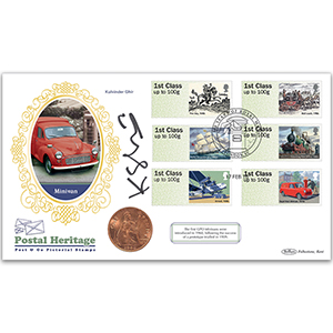 2016 P & G Royal Mail Heritage Coin Cover Signed Kulvinder Ghir