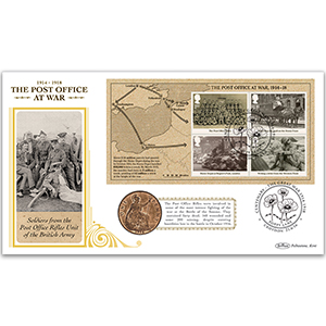 2016 WW1 M/S Coin Cover