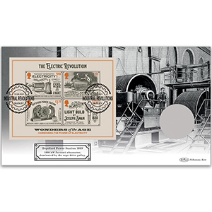 2021 Indsutrial Revolutions M/S Coin Cover