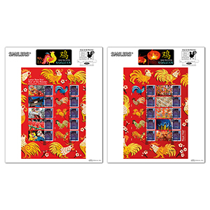 2016 Year of the Rooster Generic Sheet - Pair of Large Cards