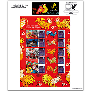 2016 Year of the Rooster 2017 Generic Sheet Large Card - LEFT Hand