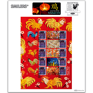 2016 Year of the Rooster 2017 Generic Sheet Large Card - RIGHT Hand