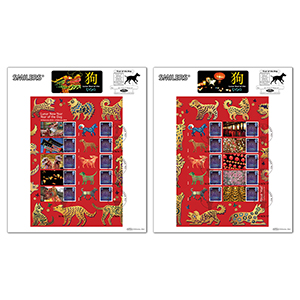 2017 Year of the Dog Generic Sheet Large Cards - Pair