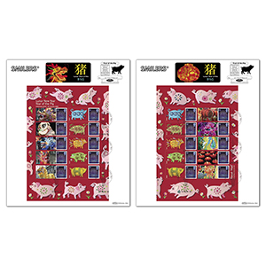 2018 Year Of The Pig Generic Sheet Pair of Large Cards