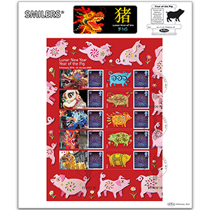 2018 Year of the Pig Generic Sheet Large Card - Left Hand