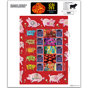 2018 Year of the Pig Generic Sheet Large Card - Right Hand