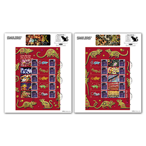 2019 Year of the Rat Generic Sheet Large Cards Pair