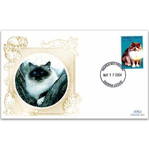 2004 Sierra Leone Cats - Persian